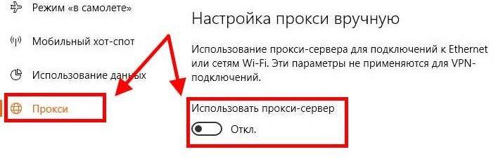 proxy 192.168.0.1 настройка админ вход