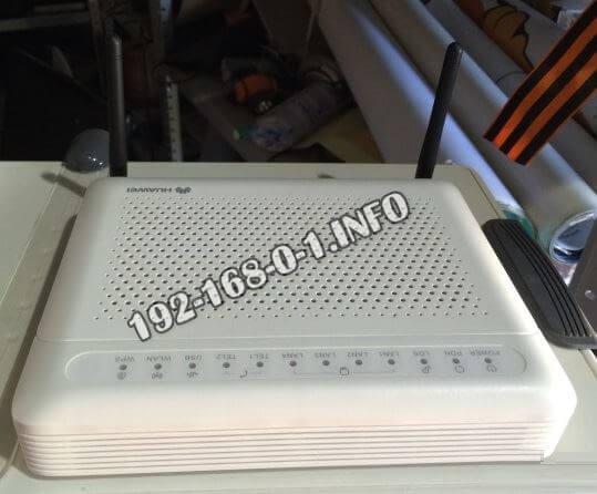 192.168.100.1 Huawei HG8245