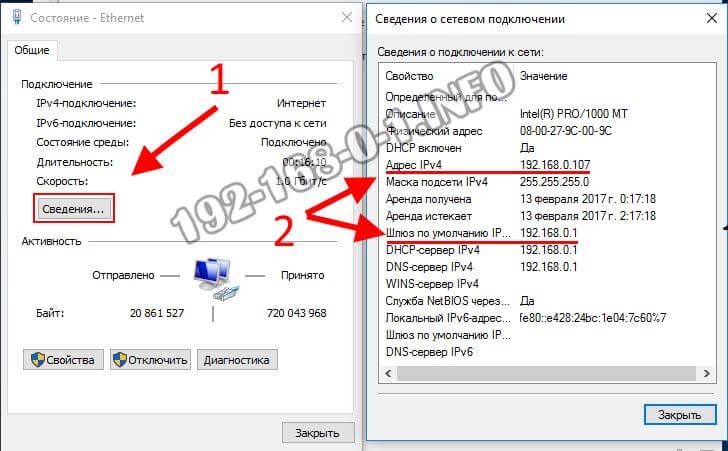 192.168.0.1 страница недоступна d-link windows 10