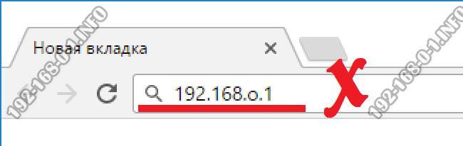 192.168 o 1.1 admin admin tp-link