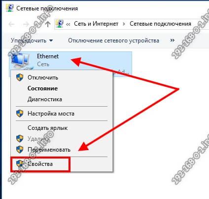как поменять айпи адрес компьютера в интернете