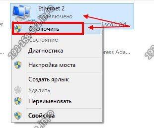 сменить IP адрес онлайн