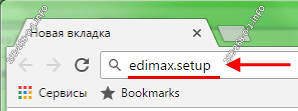 edimax.setup вход на роутер
