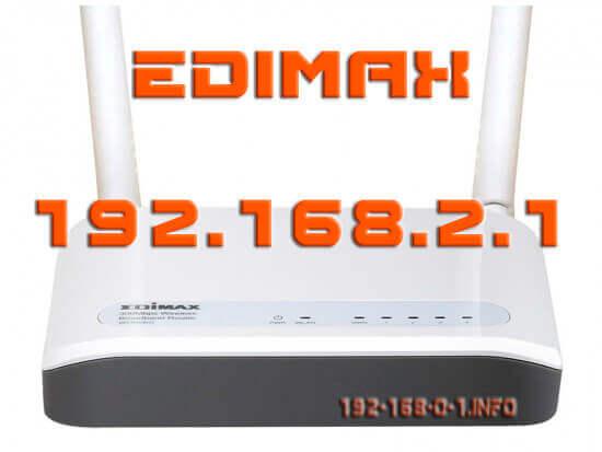 192.168.2.1 edimax взод