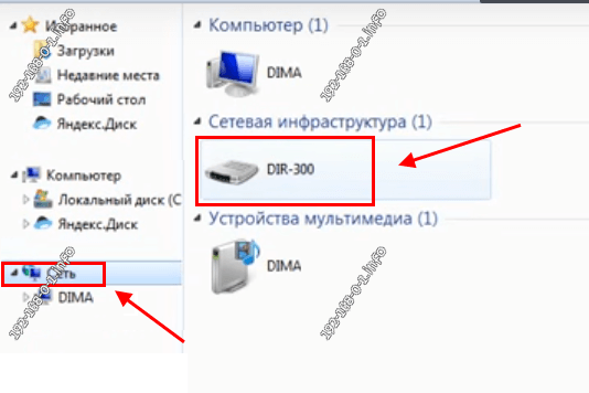 как найти ip маршрутизатора вай-фай
