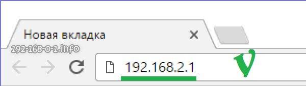 настройка роутера Edimax 192.168.2.1