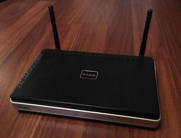 wifi роутер раздаёт интернет