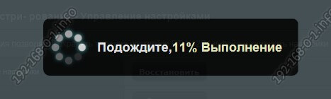 сброс маршрутизатора асус ресет