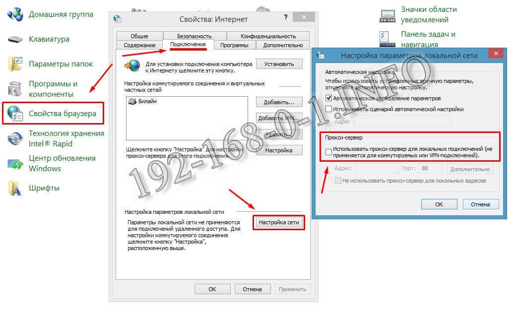 почему выдаётся ошибка dns сервера 105 в браузере