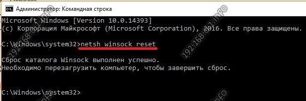 ошибка 105 dns адрес сервера