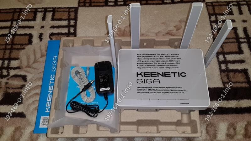 WiFi роутер Keenetic Giga KN-1010