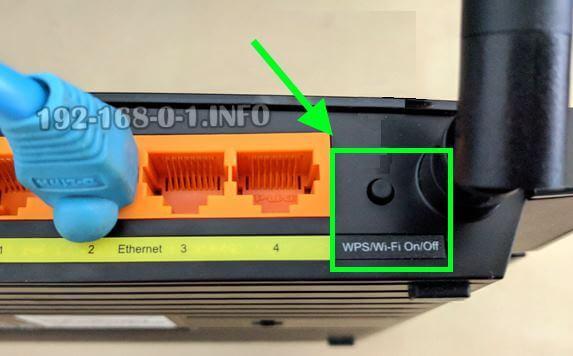 кнопка включения wifi роутера