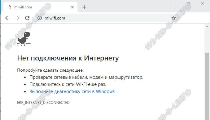 xiaomi mi router miwifi. com
