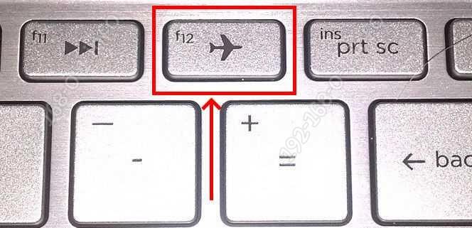 кнопка в самолёте на ноутбуке