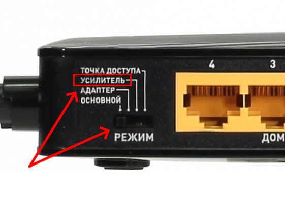 как включить режим посторителя на маршрутизаторе кинетик