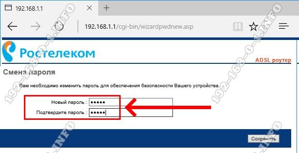 логин admin пароль admin