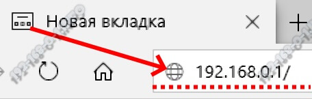 как войти на http://192.168.0.1