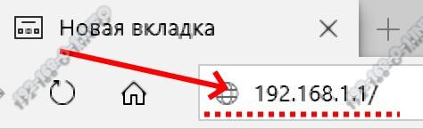 192.168.1.1 ростелеком вход в настройки