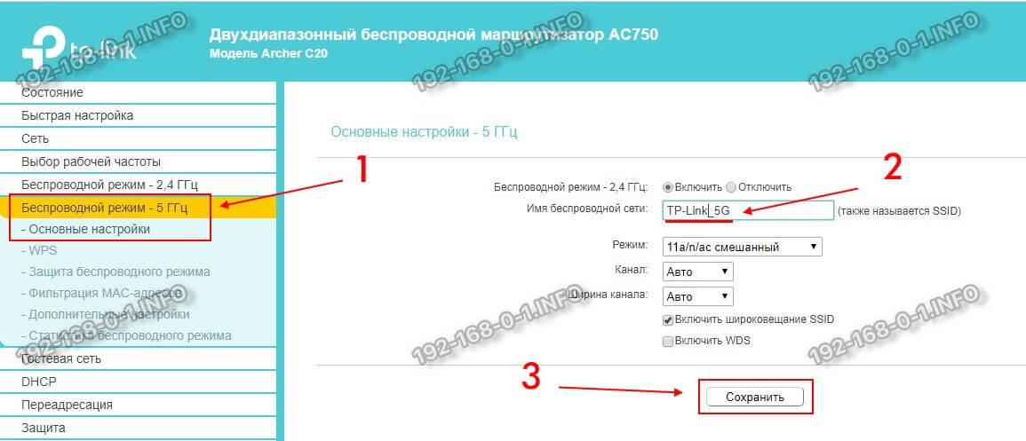двухдиапазонный маршрутизатор тп линк арчер