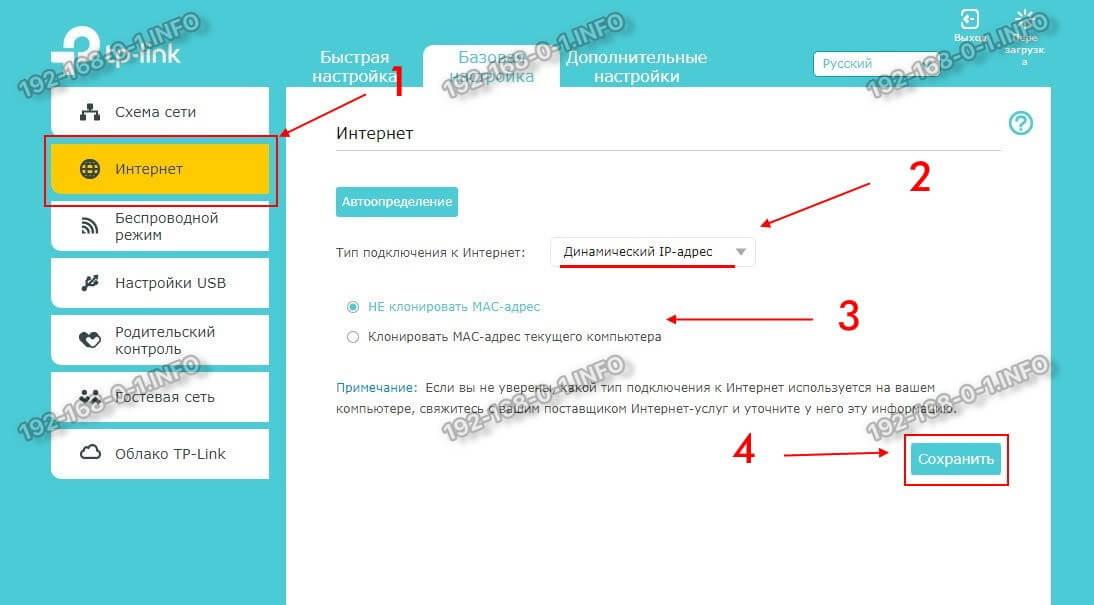 динамический ip ipoe на маршрутизаторе арчер