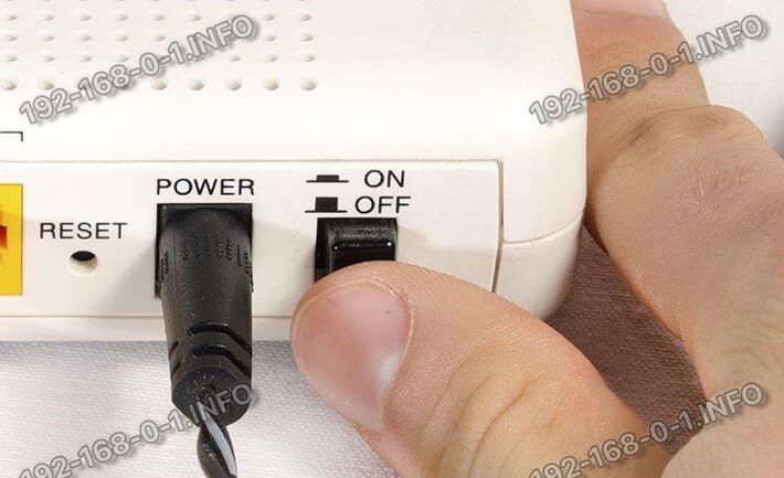как перезагрузить wifi маршрутизатор