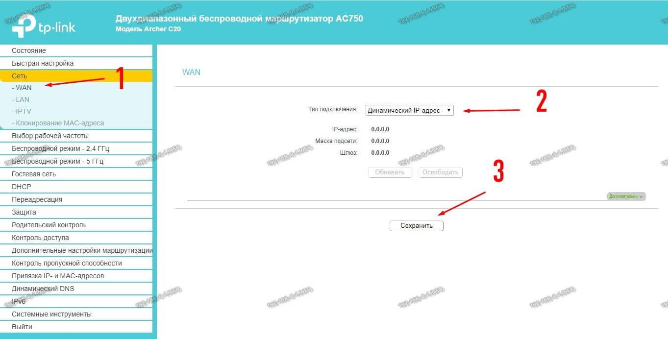 как настроить DHCP на роутере для билайна