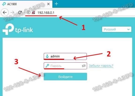 Как зайти на tp-link